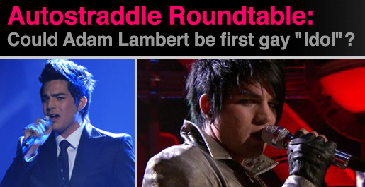 adam-lambert-feat-graphic