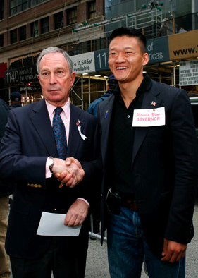 NYC Mayor Bloomberg with Lt. Dan Choi
