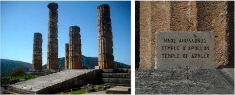 Delphi.5