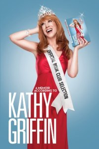 kathy-griffin-newcover