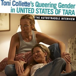 toni-collete-feature2