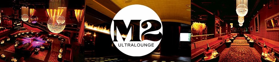 M2 ultra lounge