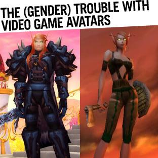 avatar-feat