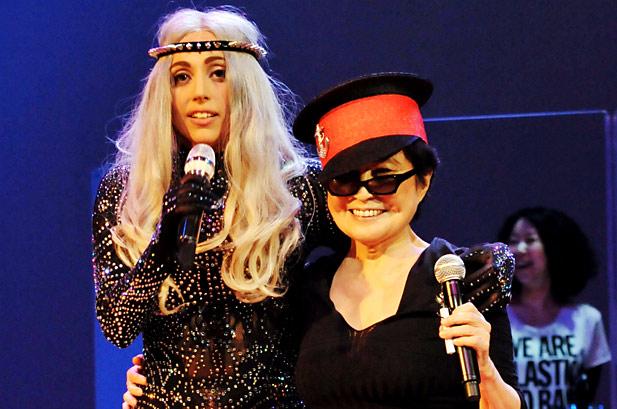 Gaga and Ono - Lester Cohen