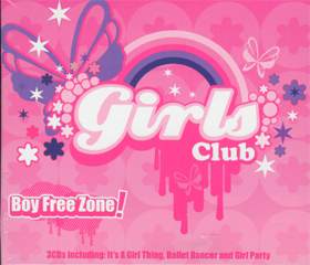 girls_club