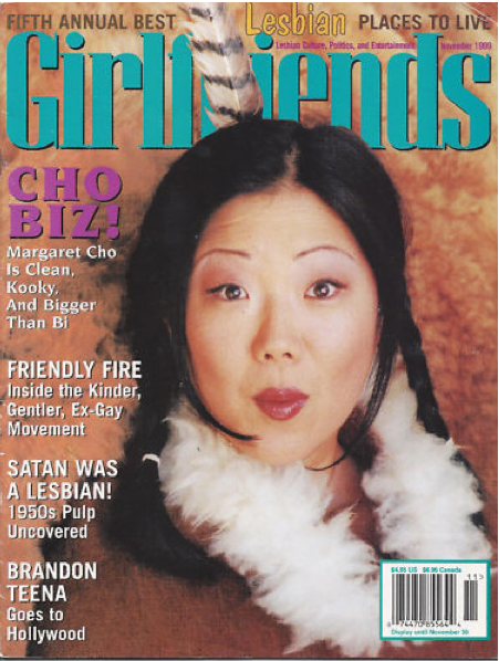 Girlfriends, 1999