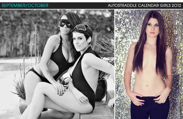 Autostraddle Calendar Girls for September October Robin Roemer
