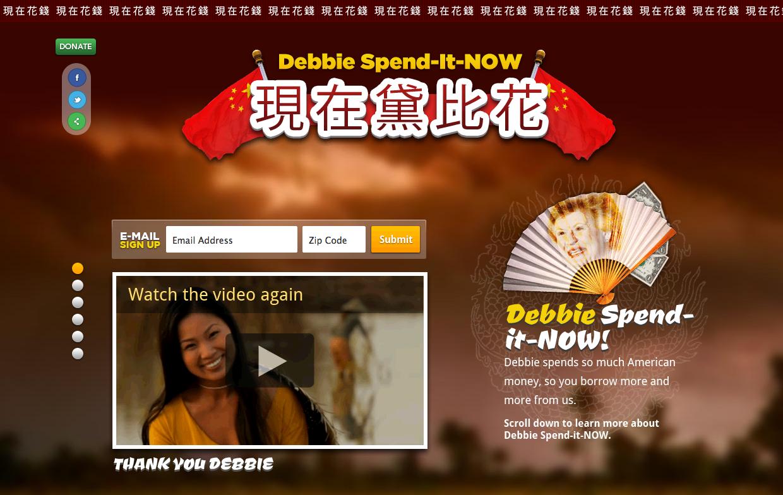 via debbiespenditnow.com