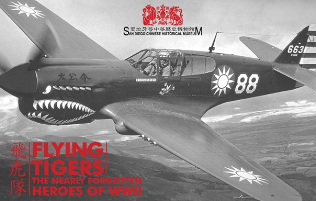 The Flying Tigers. via http://www.sdchm.org/