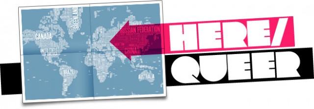Here-Queer2-final-640x222
