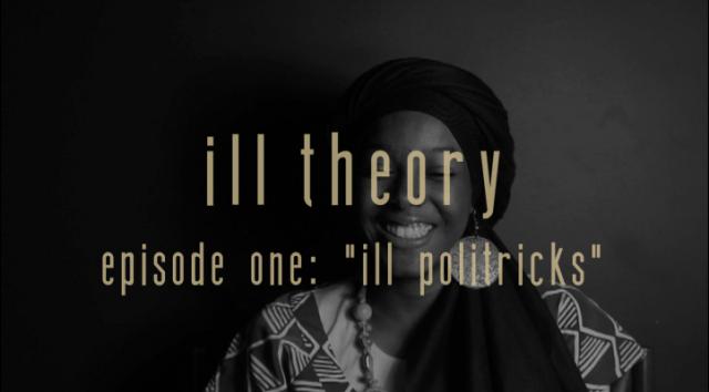 ill theory