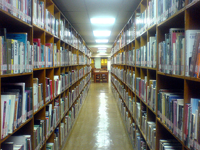 Don't limit a thirst for spaces that look like this. via en.wikipedia.org
