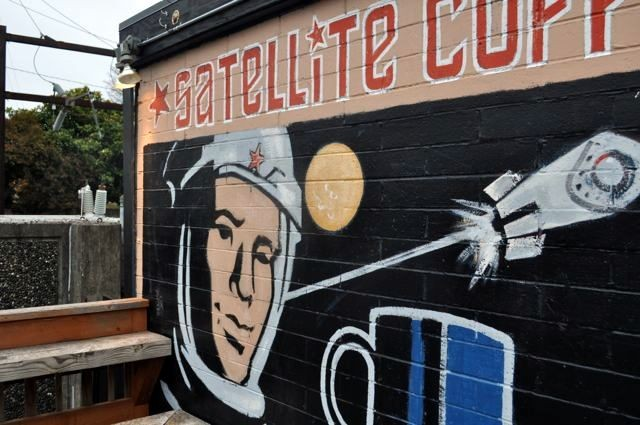 SatelliteCoffee