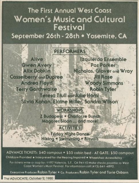 1980-music-festival