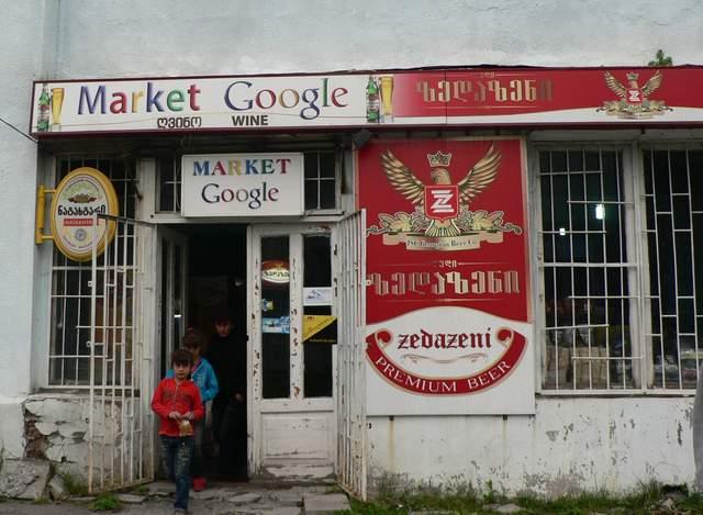 market_google