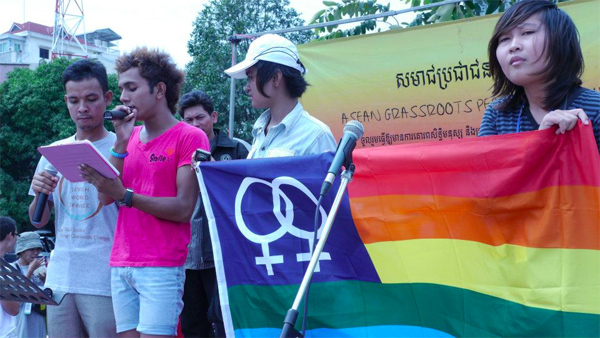 via International Gay & Lesbian Human Rights Commission (IGLHRC)