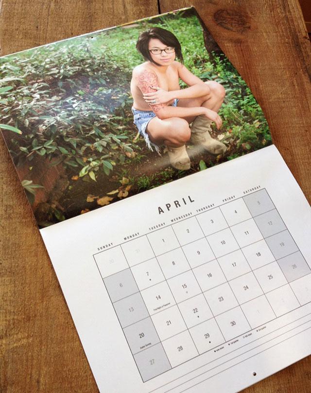 2014_Autostraddle_Calendar_2
