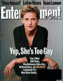 too-gay