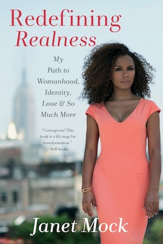 redefining-realness-janet-mock-cover