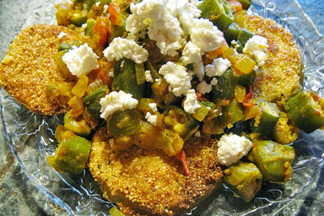 fried green tomatos critical analysis Uncover the southern secrets to frying fried green tomatoes perfectly every time.