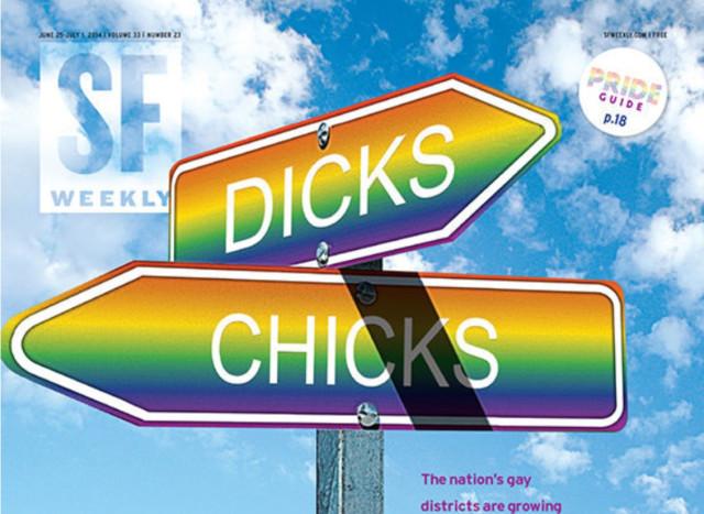 1-SF pride cover