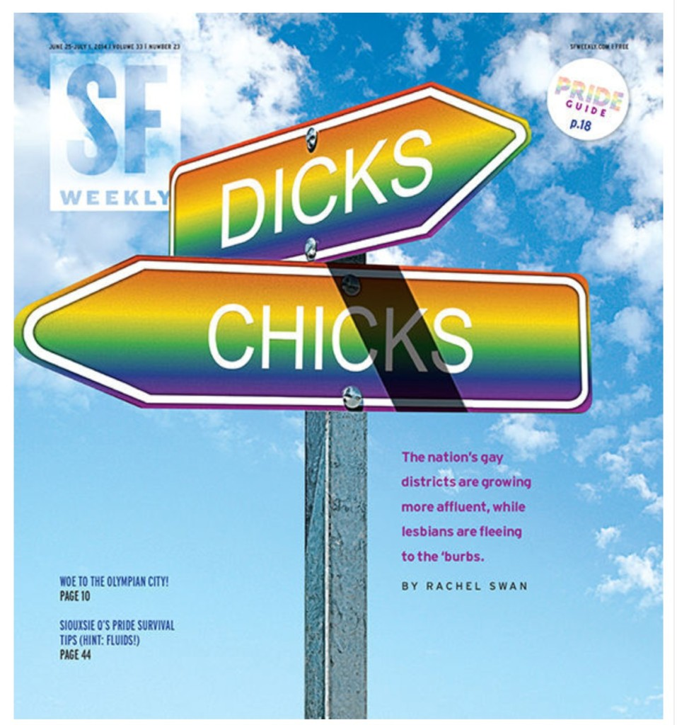 SF pride cover