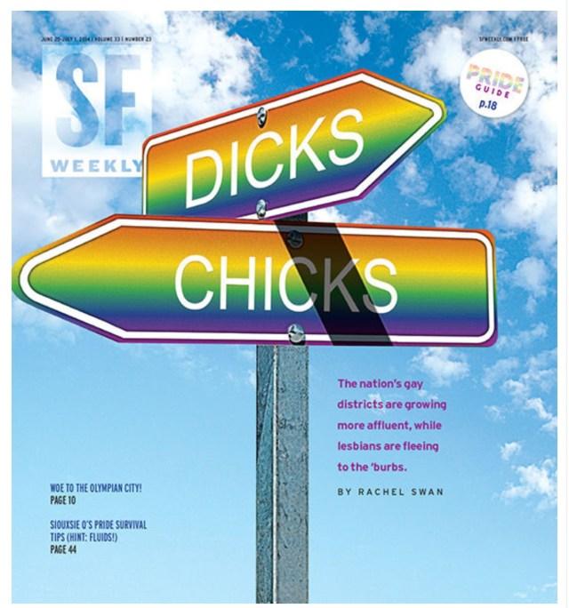 SF pride cover