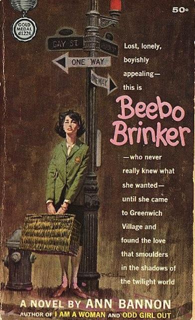 beebo-brinker