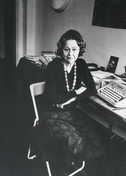 Elizabeth Hardwick from The Barnard Archives and Special Collections via NYRB classics