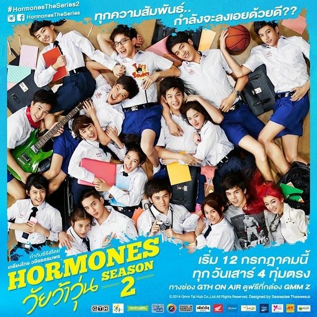 hormones-cast