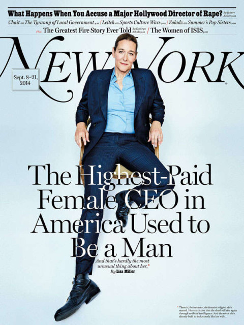 Martine on the cover of New York Magazine