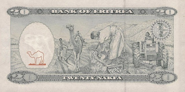20 Nakfa Note, Bank of Eritrea 1997