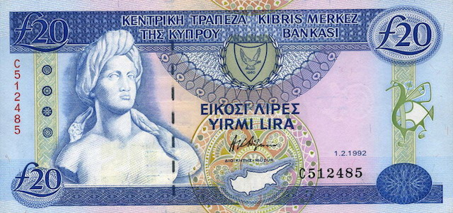 Cyprus currency 20 Cypriot pounds banknote