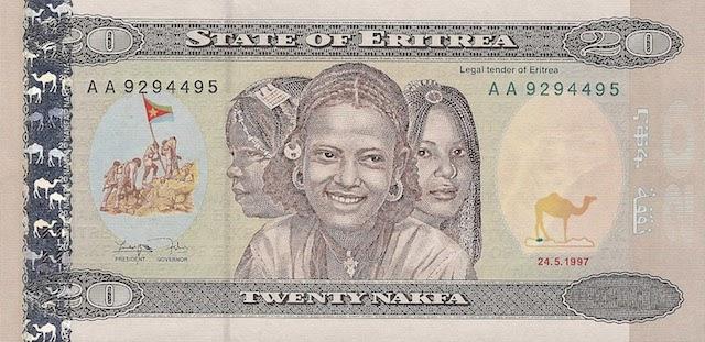 Eritrea 20 Nakfa