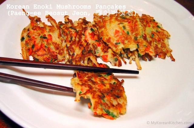 Korean Enoki Mushrooms Pancakes (Paeng-ee Beosut Jeon)