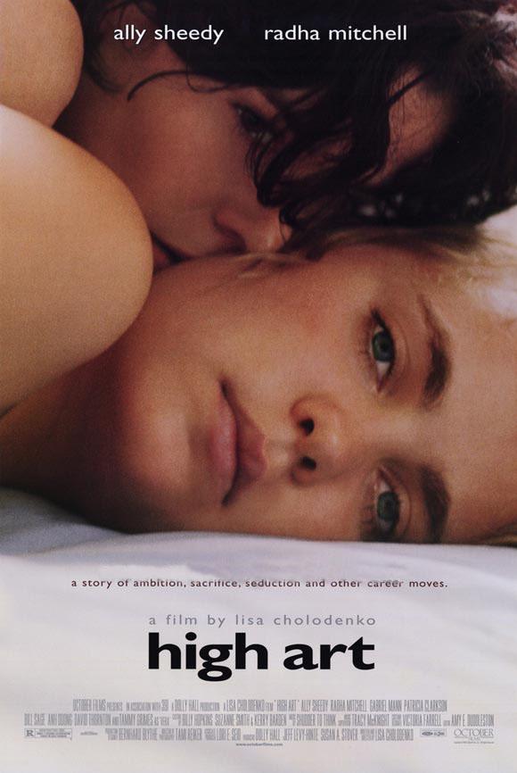 high-art-lesbian-movie