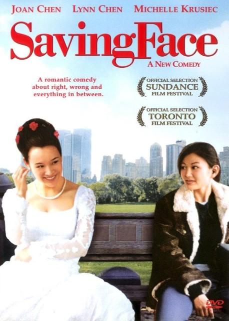 saving-face-lesbian-movie