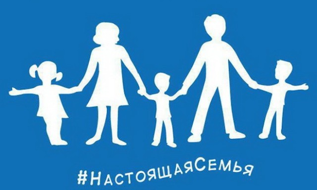 straight-logo-russia-antigay