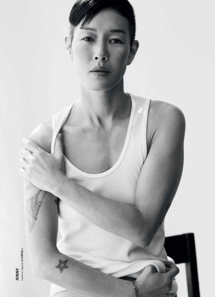 Jenny Shimizu via the lingerie addict