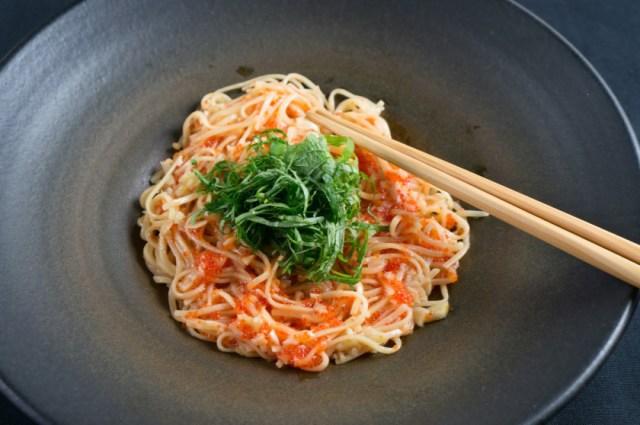 Shiso Tobiko (Flying Fish Roe) Spaghetti