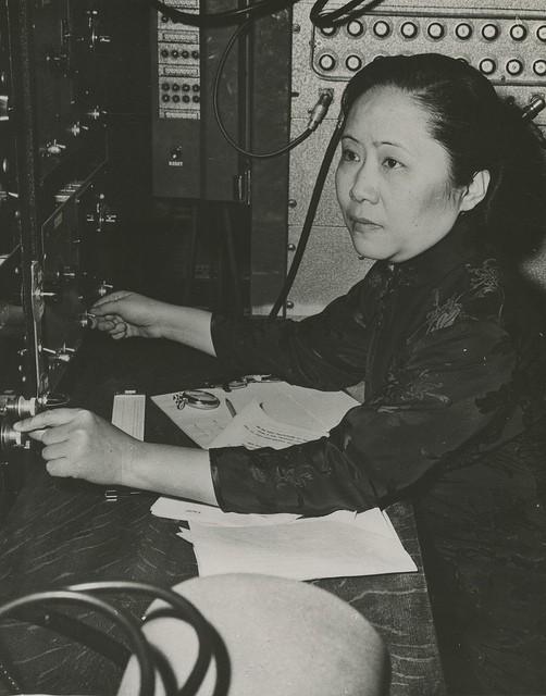Chien-Shiung Wu (1912-1997).