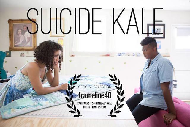 SK frameline