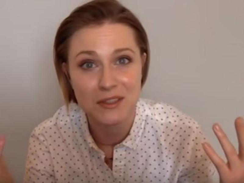 Evan Rachel Wood Has Some Bisexual Feelings For Pride Month