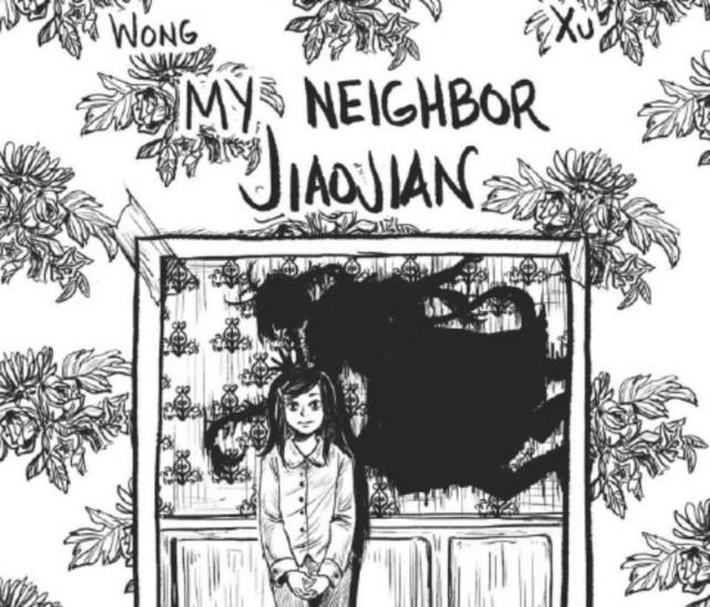 featuremy_neighbor_jiaojian_cover_1