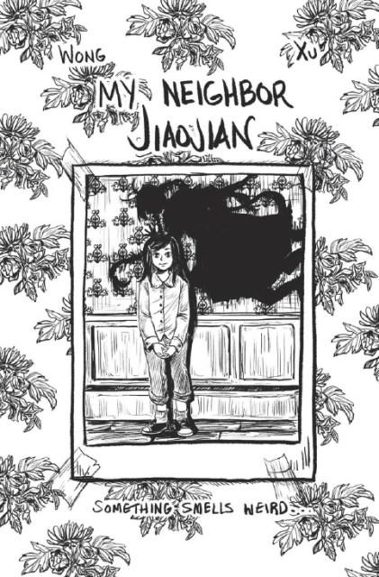 my neighbor jiaojian cover 1