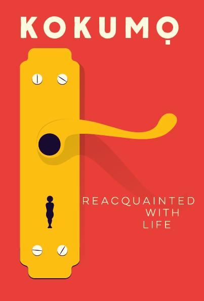 kokumo-reacquainted-with-life-2