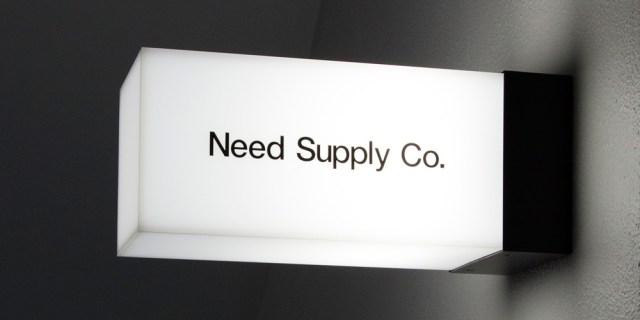 Need Supply Co.