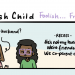 Foolish Child #19: Foolish Friends