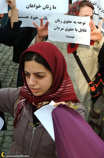 Zeinab Peyghambarzadeh by Arash Ashoorinia