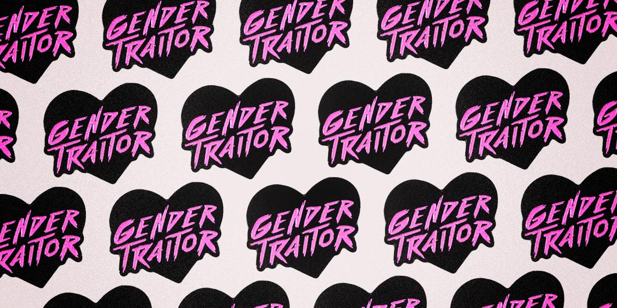 Autostraddle Enamel Pin Gender Traitor